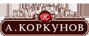 Коркунов